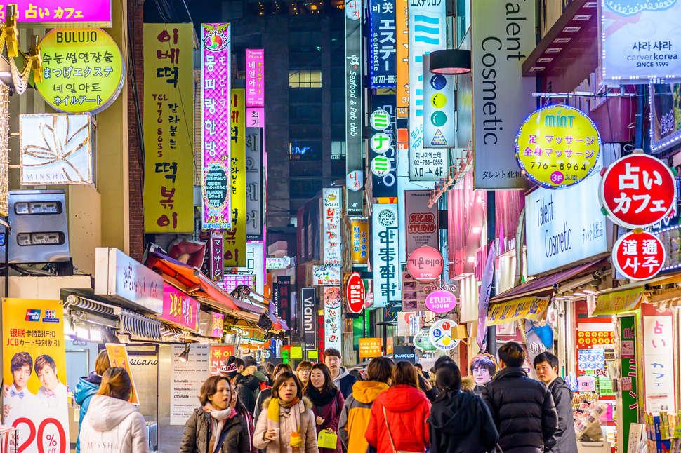 Cheap Flights To Seoul Korea From Quito Ecuador $1141