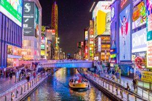Cheap Flights To Osaka Japan From New York $523