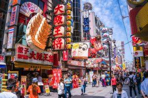 Cheap Flights To Osaka Japan From Seoul Korea $84 or W98 590